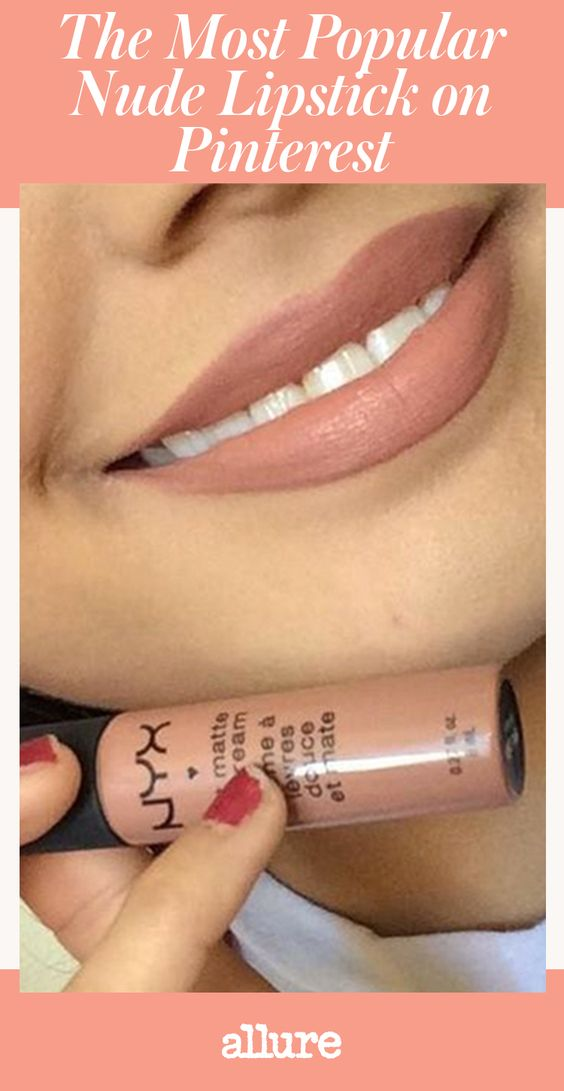 nude lipstick popfashionews 12
